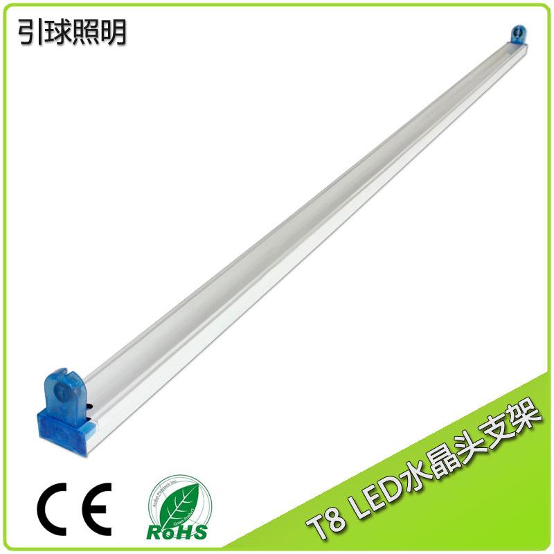 T8 LED水晶头支架